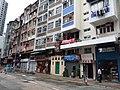 HK 西環 Sai Ying Pun 皇后大道西 Queen's Road West tong lau facades August 2018 SSG 01.jpg