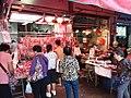 HK 觀塘 Kwun Tong 瑞和街街市 Shui Wo Street Market October 2018 IX2 26.jpg