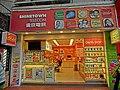 HK 銅鑼灣 Causeway Bay 糖街 Sugar Street evening shop Shinetown Telecom Owtel Mar-2013.JPG
