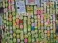 HK CWB 高士威道 Causeway Bay Road 香港連儂牆 Lennon Wall demo message July 2019 SSG 08.jpg
