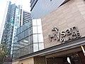 HK Causeway Bay 銅鑼灣 CWB 軒尼詩道 Hennessy Road January 2019 SSG 13.jpg