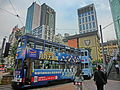 HK Causeway Bay Tram Terminus body ads Labour Department Nov-2013 view St Paul Hospital n Rosedale Hotel.JPG