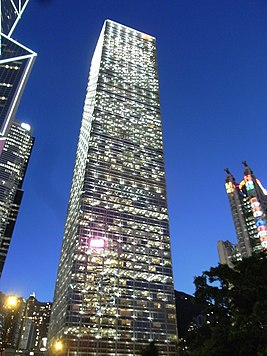 HK Central 長江集團中心 Cheung Kong Tower night blue sky Sept-2010.JPG