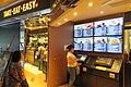 HK Central City Hall Maxim's fast food Restaurant 美心 MX June 2017 IX1.jpg