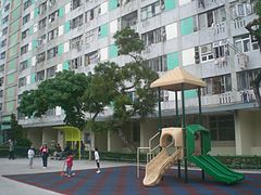 HK Chai Wan 漁灣邨 Yue Wan Estate outdoor playground 01.JPG