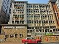 HK Jordan Austin Road 德信學校 Tak Sun Schol facade Mar-2013.JPG