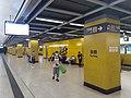HK Kwun Tong Line MTR tour July 2021 SS2 02 Yau Tong Station platform.jpg
