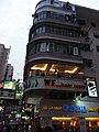 HK Mong Kok Bute Street evening corner building Tong Lau shop 零食物語 Okashiland Sept-2012.JPG