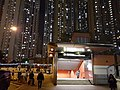 HK SSP 長沙灣 Cheung Sha Wan 發祥街 Fat Tseung Street MTR Station exit and entrance view Un Chau Estate night January 2020 SS2 09.jpg