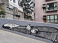 HK SW 上環 Sheung Wan 水池里 Tank Lane 塗鴉美術 Graffiti wall art 小狗和主人 puppy February 2020 SS2 05.jpg