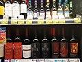 HK SW 上環 Sheung Wan Wellcome Supermarket wine bottles September 2020 SS2 03.jpg
