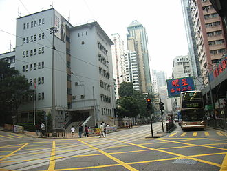 Western Street (Hong Kong) - A Hong Kong police station is located in Western Street. It was called number 7 police Station.