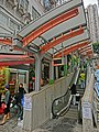 HK Sai Ying Pun 西營盤 第三街 Third Street Centre Street Escalators Mar-2013.JPG