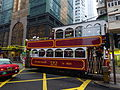 HK Sai Ying Pun Des Voeux Road West red Tram 128 number Feb-2016 DSC (1).JPG