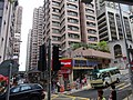 HK Sai Ying Pun Queen's Road West Whitty Street Chong Yip Shopping Centre facade July-2015 DSC.JPG