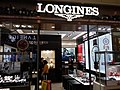 HK Sheung Shui 上水廣場 Landmark North shop Longines Jan 2017 Lnv2.jpg