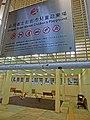 HK Sheung Wan 上環 Wing Lee Street evening 必列者士街街市兒童遊樂場 Bridges Street Market Children's Playground name sign Dec-2013.JPG
