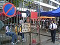 HK Sheung Wan Hollywood Road Police R & F Married Quarters Open Day Uniform Workers.JPG