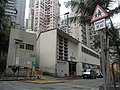 HK Sheung Wan Shing Wong Street view 必列者士街市場 Bridges Street Market overcast day 01.jpg