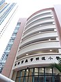 HK TKL 調景嶺 Tiu Keng Leng 彩明苑 Choi Ming Court HKMLC Hong Kong And Macau Lutheran Church Ming Tao Primary School morning December 2019 SSG 01.jpg