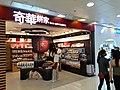 HK TKO 坑口 Hang Hau 常寧路 Sheung Ning Road Hau Tak Estate TKO Gateway mall October 2020 SS2 10.jpg
