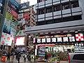 HK TST 尖沙咀 Tsim Sha Tsui 加連威老道 Granville Road near 加拿分道 Carnarvon Road The One malk signs March 2020 SSG 01.jpg