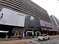 HK TST 尖沙咀 Tsim Sha Tsui 廣東道 Canton Road near 海港城 Harbour City 中心 Centre March 2020 SS2 10.jpg