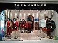 HK TST 尖沙咀 Tsim Sha Tsui 海港城 Harbour City 海運大廈 Ocean Terminal mall shop January 2020 SS2 74.jpg