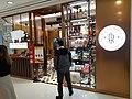 HK TST 尖沙咀 Tsim Sha Tsui 海港城 Harbour City 海運大廈 Ocean Terminal mall shop January 2020 SS2 76.jpg