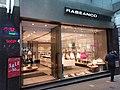 HK TST 尖沙咀 Tsim Sha Tsui 漢口道 Hankow Road shop March 2020 SSG 28.jpg