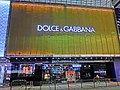 HK TST Canton Road night 杜嘉班納 Dolce & Gabbana shop sign April 2013.JPG