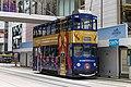HK Tramways 145 at Ice House Street (20181212105027).jpg