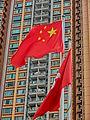HK Tsuen Wan Town Hall 荃灣大會堂 outdoor carpark red flagpoles view Vision City facade May-2013.JPG