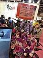 HK WCN 灣仔北 Wan Chai North 香港會議展覽中心 HKCEC food exhibition event November 2020 SS2 48.jpg