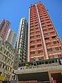 HK Wan Chai Queen's Road East residential building June-2013.JPG