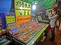 HK Yau Ma Tei night Shanghai Street 眾坊街夜市場 Public Square Street market stall Electronic watches Apr-2013.JPG