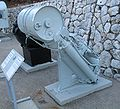 HN-INS-Haifa-K-38-depth-charges-thrower-2.jpg