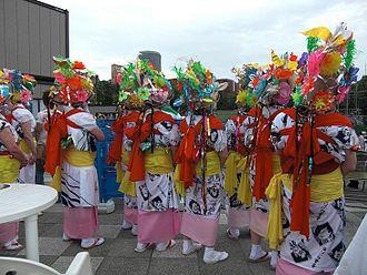 Aomori Nebuta Matsuri - Costume worn by haneto dancers at the festival with unique headdress and bells