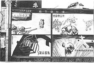 "Hanjian - A poster titled ""Fate of hanjians"", published by the Capital City Resistance War Supporters Association of All Citizens, was posted throughout Nanjing soon after the Battle of Nanking. Clockwise from top right: a hanjian being beaten by a mob; a hanjian who sends a signal to enemy aircraft will die in an air raid; the severed head of a hanjian put on display as a warning to others; a hanjian will be arrested and shot."