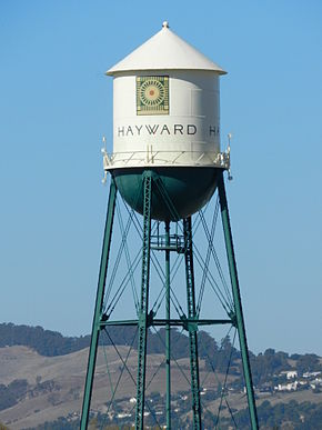Hayward water tower, California.jpg