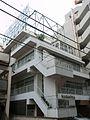 Headquarter of Nagaoka Trading (01) IMG 9386-1 20161108.jpg