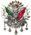 Heroic Ottoman Coat of Arms.png