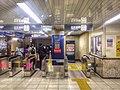 Higashi-Ginza stn - ticket gates - March 4 2018.jpg