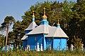 Hishyn Kovelskyi Volynska-Saint Demetrius church-south-east view.jpg