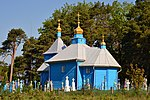 Hishyn Kovelskyi Volynska-Saint Demetrius church-south-east view.jpg