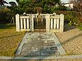 Historic site of Kojo Ima.JPG