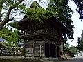 Hoda-zi temple (Akita).jpg