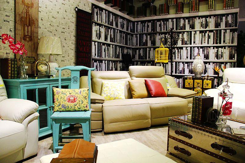 File:Home 21 sofa 2.jpg