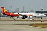 Hong Kong Airlines, B-LNT, Airbus A330-343 (46721696535).jpg