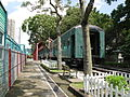 Hong Kong Railway Museum Overview2 201208.jpg